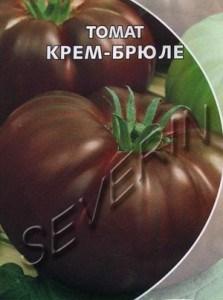 лучшие сорта помидор для теплицы