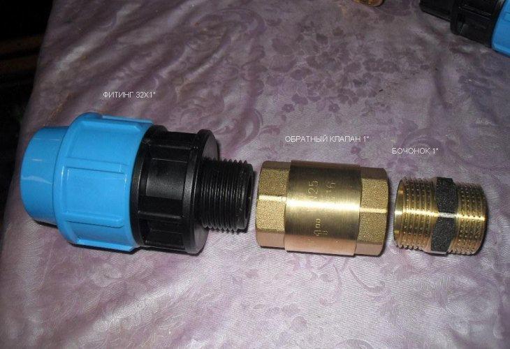 Если вы заметили отсутствие воды в насосе или засорение клапана, то необходимо произвести прочистку клапана и залить воду в насос