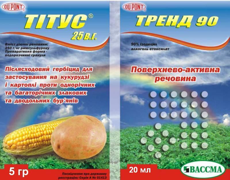 титус гербицид инструкция по картофелю