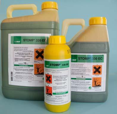 Стомп гербицид и его борьба с сорняками