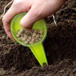 Для посадки семян