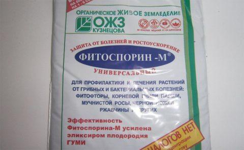 Фитоспорин против вредителей и грибковых заболеваний