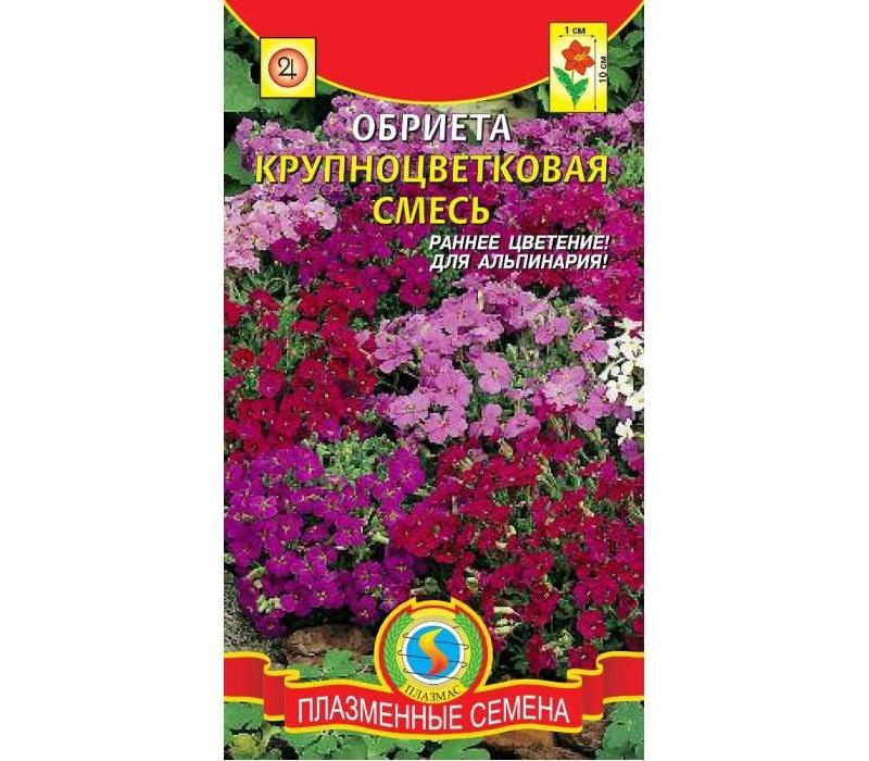 На упаковке есть описание всех сортовых особенностей и рекомендации по выращиванию