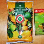 Грунт и удобрение для цитрусовых