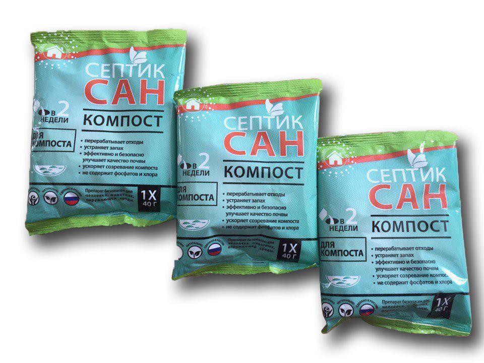 Септиксан – бактериальный препарат, ускоряющий процесс разложения и устраняющий запах
